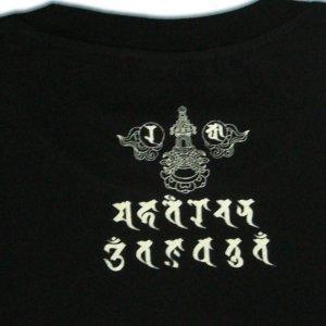画像4: 干支梵字Tシャツ大日如来バン