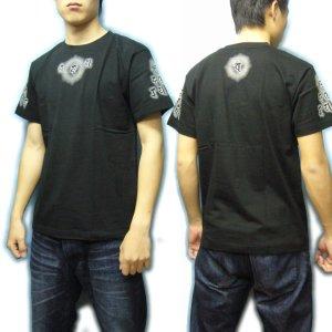 画像2: 毘沙門天 梵字 Tシャツ 刺青 デザイン のマハースカ 梵字タトゥー (名入れ刺繍可)通販 和柄服 梵字徹底