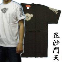 毘沙門天 梵字 Tシャツ 刺青 デザイン のマハースカ 梵字タトゥー (名入れ刺繍可)通販 和柄服 梵字徹底