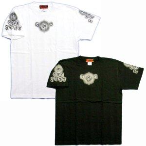 画像4: 毘沙門天 梵字 Tシャツ 刺青 デザイン のマハースカ 梵字タトゥー (名入れ刺繍可)通販 和柄服 梵字徹底