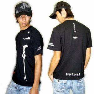 画像2: 大日三昧の梵字Tシャツ通販