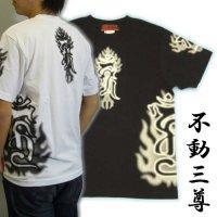 不動三尊の梵字Tシャツ通販