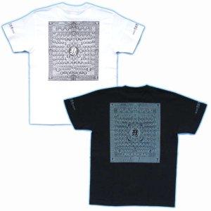 画像4: 胎蔵曼荼羅の梵字Tシャツ通販