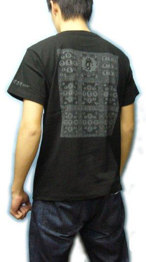 画像3: 金剛曼荼羅の梵字Tシャツ通販