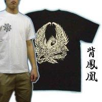 背中 鳳凰 刺青 和柄tシャツ 胸梵字ワンポイント 紅雀 通販 和彫り デザイン (名入れ刺繍可) 和柄服
