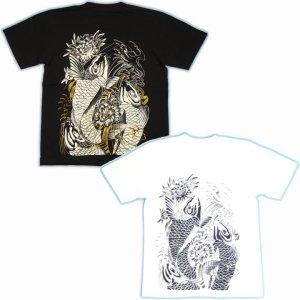 画像5: 鯉 胸割(額彫り)背中 昇り鯉 和柄Tシャツ [紅雀] 通販 (名入れ刺繍) 刺青tシャツ 和彫り風 和柄服