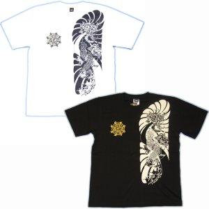 画像4: 鯉 胸割(額彫り)背中 昇り鯉 和柄Tシャツ [紅雀] 通販 (名入れ刺繍) 刺青tシャツ 和彫り風 和柄服