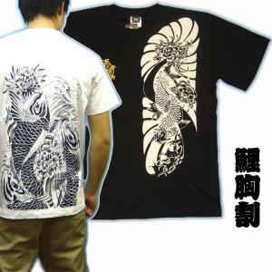 画像1: 鯉 胸割(額彫り)背中 昇り鯉 和柄Tシャツ [紅雀] 通販 (名入れ刺繍) 刺青tシャツ 和彫り風 和柄服