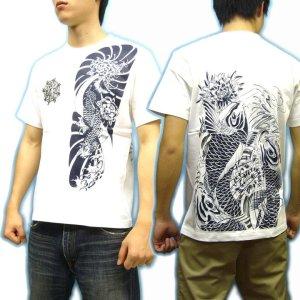 画像3: 鯉 胸割(額彫り)背中 昇り鯉 和柄Tシャツ [紅雀] 通販 (名入れ刺繍) 刺青tシャツ 和彫り風 和柄服