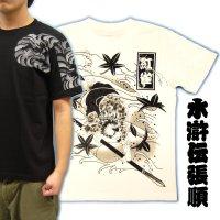 水滸伝 刺青 張順デザイン 和柄 Tシャツ 「紅雀」 通販 名入れ刺繍可、 和彫り 刺青 和柄服