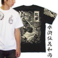 水滸伝の花和尚Tシャツ通販
