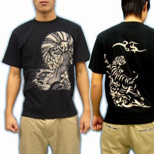 画像2: 虎 と宝玉に(寅) 梵字 タラーク 和柄 Tシャツ 紅雀 通販 (名入れ刺繍可) 刺青 みきり和彫り デザイン 和柄服