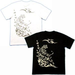 画像5: 虎 と宝玉に(寅) 梵字 タラーク 和柄 Tシャツ 紅雀 通販 (名入れ刺繍可) 刺青 みきり和彫り デザイン 和柄服