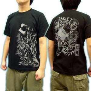 画像4: 水滸伝の武松和柄Tシャツ通販