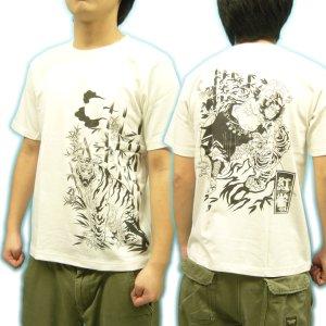 画像5: 水滸伝 刺青 武松 和柄 Tシャツ (通販) 名入れ刺繍可 紅雀和彫り 和柄服