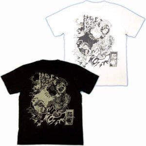 画像3: 水滸伝 刺青 武松 和柄 Tシャツ (通販) 名入れ刺繍可 紅雀和彫り 和柄服