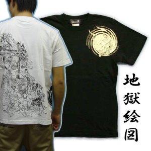 画像1: 地獄絵図の和柄Tシャツ通販