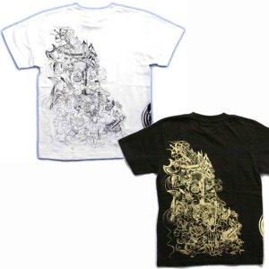 画像5: 地獄絵図の和柄Tシャツ通販