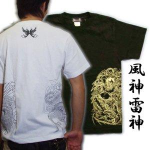 画像1: 風神雷神騎龍 和柄 Tシャツ 紅雀 通販 名入れ刺繍可 刺青 和彫り デザイン
