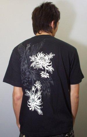 画像3: 紅雀 和柄 【鳳凰 と菊】 聖獣 Tシャツ 刺青 和彫り デザイン