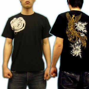 画像4: 鳳凰と菊の刺青デザインTシャツ通販