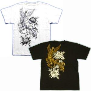 画像3: 鳳凰と菊の刺青デザインTシャツ通販