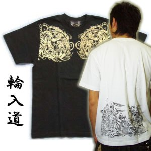 画像1: 輪入道胸割と腰に宴髑髏 和柄 Tシャツ 紅雀 通販 名入れ刺繍可 刺青 和彫り デザイン 和柄服