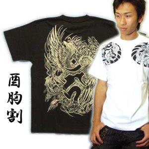画像1: 鳳凰 刺青Tシャツ 酉 梵字 の胸割 和柄 Tシャツ (紅雀) 和彫りデザイン 通販 名入れ刺繍可 和柄服