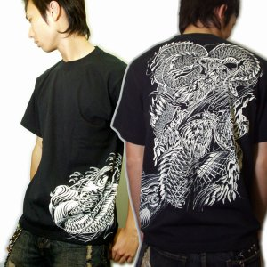 画像4: 鯉の瀧登り 登龍門 和柄 tシャツ 刺青 和彫り デザイン [紅雀] (通販 名入れ刺繍可) 和柄服