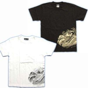 画像2: 鯉の瀧登り 登龍門 和柄 tシャツ 刺青 和彫り デザイン [紅雀] (通販 名入れ刺繍可) 和柄服