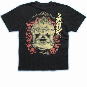 画像2: 不動明王 刺青 風梵字みきり 和柄 Tシャツ 紅雀ブランド 通販 名入れ刺繍可 (仏像画) 和柄服