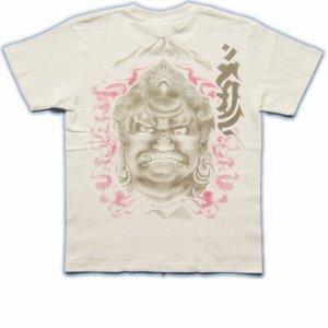 画像3: 不動明王 刺青 風梵字みきり 和柄 Tシャツ 紅雀ブランド 通販 名入れ刺繍可 (仏像画) 和柄服