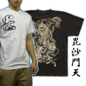 画像1: 毘沙門天 (四天王の多聞天) 和柄 Tシャツ 紅雀の通販 (名前刺繍可) 刺青 筋彫 デザイン 和柄服