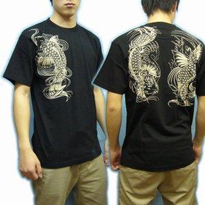 画像5: 鯉の滝登り登龍門和柄Tシャツ通販