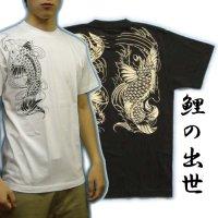 鯉の滝登り(登龍門) 刺青風 和柄Tシャツ 紅雀ブランド通販 (名入れ刺繍可) 刺青Tシャツ 和彫り 和柄服