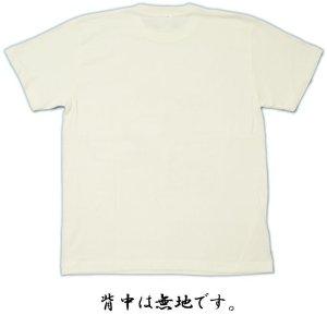 画像2: 和柄 半袖 メンズ Tシャツ 【蝶と菊】刺青Tシャツ タトゥーTシャツ