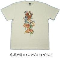和柄 半袖 メンズ Tシャツ 【鳳凰】刺青Tシャツ タトゥーTシャツ