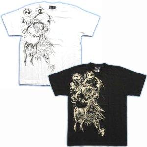 画像2: 風神雷神筋彫風和柄Tシャツ通販