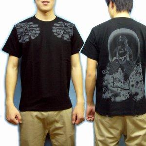 画像4: 文殊菩薩 獅子 の仏像画 和柄 Tシャツ [紅雀 通販] 名入れ刺繍対応 刺青 和彫り 胸割 和柄服