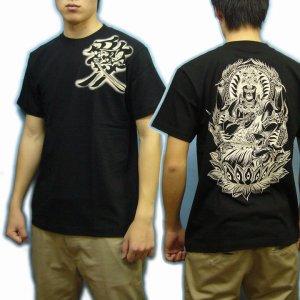 画像4: 愛染明王仏画Tシャツ通販