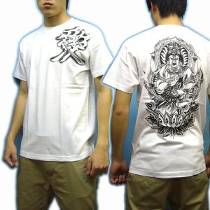 画像5: 愛染明王仏画Tシャツ通販