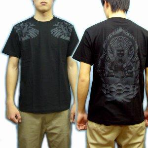 画像5: 大日如来 刺青 蓮の胸割 和柄Tシャツ 紅雀ブランドの仏画 (通販 名入れ刺繍可) 和柄服
