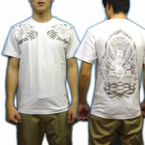 画像4: 大日如来 刺青 蓮の胸割 和柄Tシャツ 紅雀ブランドの仏画 (通販 名入れ刺繍可) 和柄服