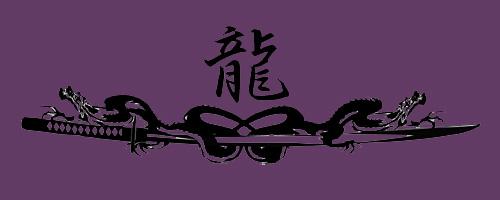 和柄の龍デザイン