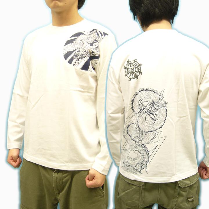 和柄 長袖Tシャツ 着用白 画像