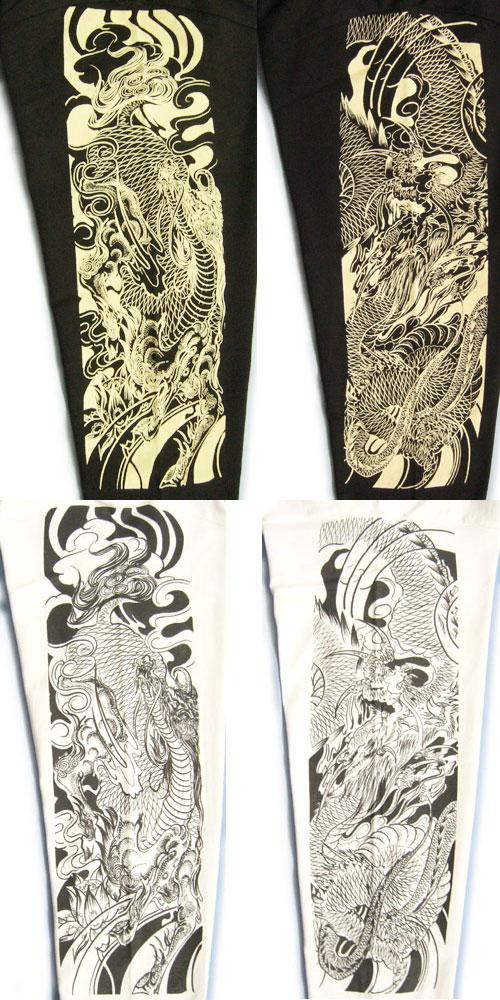 梵字サークルのマーク 画像