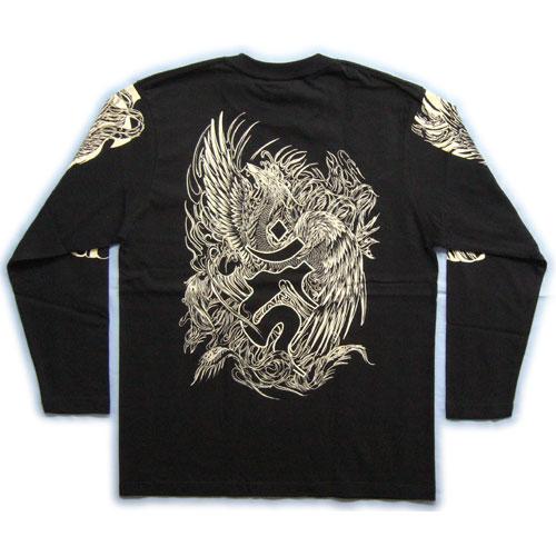 和柄 長袖Tシャツ 黒後 画像