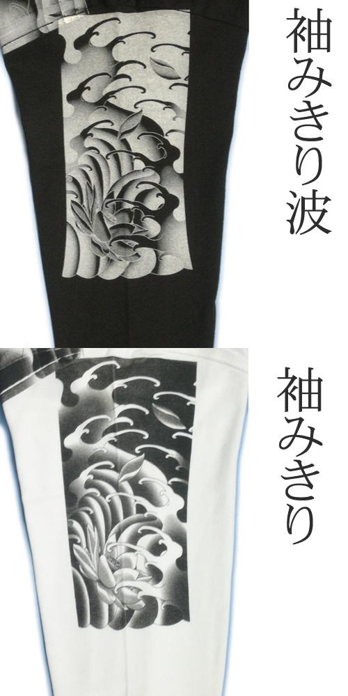 和柄 長袖Tシャツ 袖黒 画像
