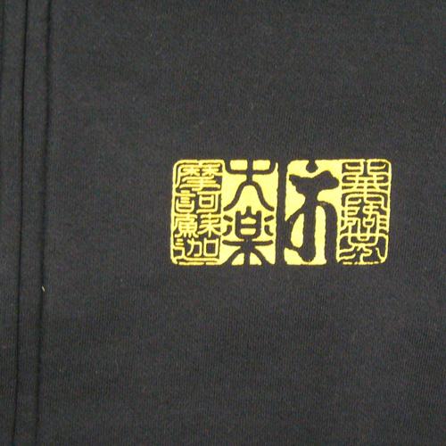 梵字の左胸の画像