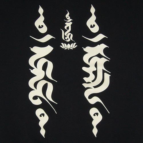 梵字の首の画像